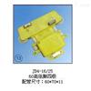 JD4-16/25JD4-16/25(60高低腳四極)集電器上海AG娱乐aPP電氣