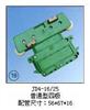 JD4-16/25JD4-16/25(普通型四極)集電器上海AG娱乐aPP電氣