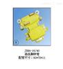JDR4-16/40JDR4-16/40(高低脚转弯)集电器上海徐吉电气