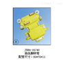 JDR4-16/40JDR4-16/40(高低腳轉彎)集電器上海AG娱乐aPP電氣