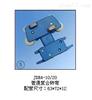 JDR4-10/20JDR4-10/20(普通复合转弯)集电器上海徐吉电气