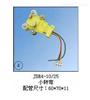 JDR4-10/25JDR4-10/25(小转弯)集电器上海徐吉电气