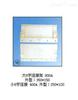 ST大8字连接架800A/小8字连接400A上海徐吉电气