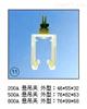 200A/500A/800A200A懸吊夾/500A懸吊夾/800A悬吊夹上海AG娱乐aPP电气