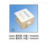 2000A/1600A2000A悬吊架/1600A悬吊夹上海徐吉电气
