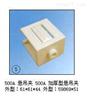 500A500A悬吊夹/500A加厚型悬吊夹上海徐吉电气
