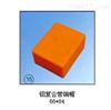 ST鋁複合管端帽上海AG娱乐aPP电气