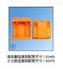 ST高低脚连接架配管/小七极连接架配管上海徐吉电气
