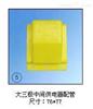 ST大三极中间供电器配管上海徐吉电气