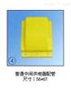 ST普通中間供電器配管上海AG娱乐aPP电气