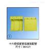 ST十六极铝复管连接架配管上海徐吉电气