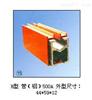 H型H型管(铝)500A单极组合式滑触线上海徐吉电气