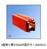 H型H型管(铜)500A上海徐吉电气