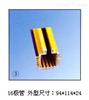 ST16极管式滑触线上海徐吉电气