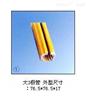 ST大3极管式滑触线上海徐吉电气
