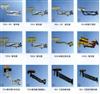 """集电器、滑触线配件 JDU系列(铜质)H""""型安全滑触线上海徐吉电气"""