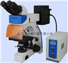 YG-200IYG-200I 熒光顯微鏡 YG-200I雙目15800元 YG-200IS 三目26000元