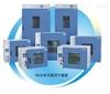 上海一恒DHG-9625A电热恒温鼓风干燥箱