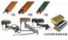 C型M型U型小功率銅質滑線上海AG娱乐aPP电气