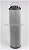 SFX-850*20回油滤油器滤芯