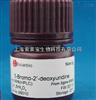 B8010-100CAS:59-14-3;5-溴-2'-脫氧尿苷 【正品現貨】 上海索寶