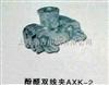 酚醛双线夹AXK-2上海徐吉电气
