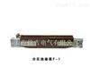 分区绝缘器F-1上海徐吉电气