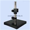 ZJ-700中心孔重底座支架 显微镜支架