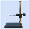 ZJ-703三孔万向支架 显微镜支架 可自行搭配任意模块产品