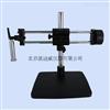 ZJ-705双臂万向支架 显微镜支架 滑动架