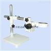 ZJ-707万向支架 显微镜支架 万能调节架 *角度使用
