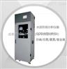 ZXCM500TP成都总磷在线监测仪
