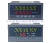 XSJB/A-HB3L1W3Y1流量积算仪