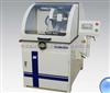 LDQ-350A型手动/自动一体式切割机