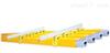 ST滑接式母線槽上海AG娱乐aPP电气