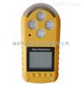 YK-BH2便携氢气检测仪/手持式氢气报警仪/便携式漏氢仪(泵吸,扩散