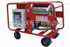 MY1000/20MY1000/20超高压工业高压清洗机