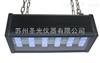 LUYOR-3121LED型吊挂式冷光源紫外线探伤灯