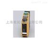 PN5002易福门继电器型号多样