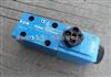 VICKERS威格士电磁阀DG4V-3S-6C有现货!