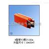 H型H型管(铜)100A单极组合式滑触线