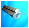 CGLN195.250铝包钢滑触线CGLN195.250
