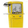BWXT 一体化泵吸式复合气体检测仪 便携式四合一、三合一、二合一,单一气体报警仪