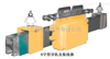 DHG-8-1600/2000DHG-8-1600/2000 8字型集电器