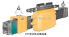 DHG-8-250/400DHG-8-250/400 8字型集电器
