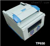TP650进口PCR仪价格