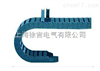 st桥式工程塑料拖链.