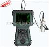 超声波探伤仪TIME1130