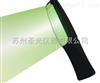 LUYOR-3300手持式绿光表面检查灯