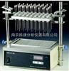 色谱/光谱配套产品/液相色谱类/氮吹仪